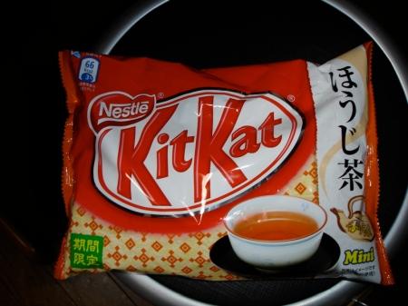 """""""Houji"""" Roasted Tea"""
