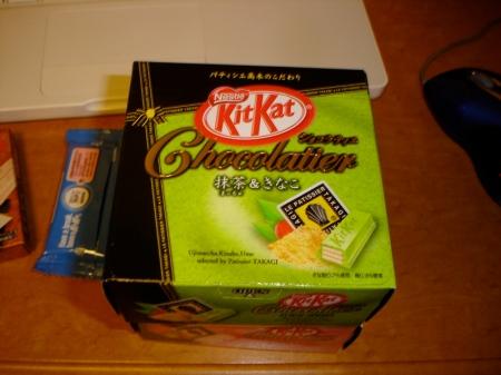 Green Tea, Kinako, and Ume