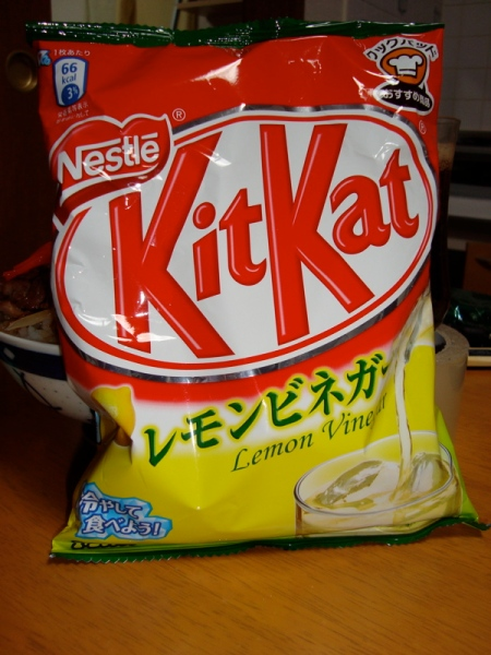 Lemon Vinegar KitKat