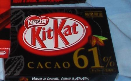 Cacao 61%