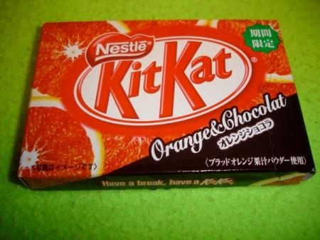 Orange & Chocolat