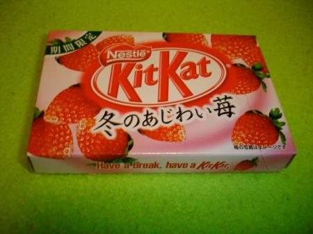 Winter Strawberry