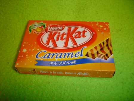 Caramel 2007 (Package)