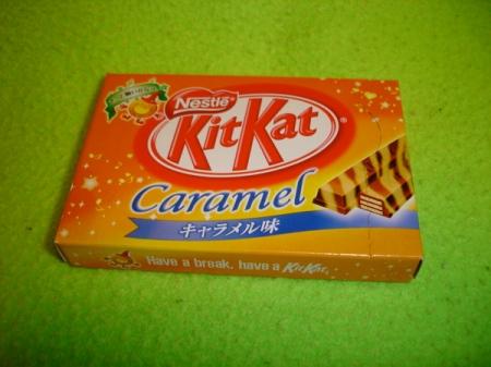 Caramel 2007 (Package)