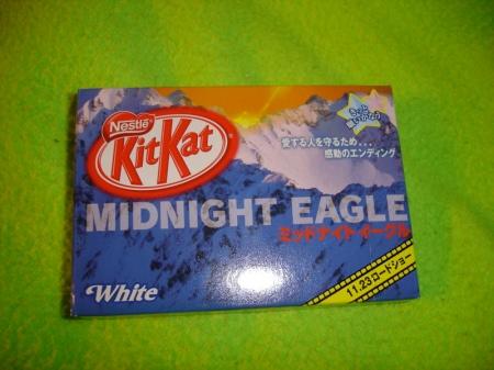 """Midnight Eagle"""