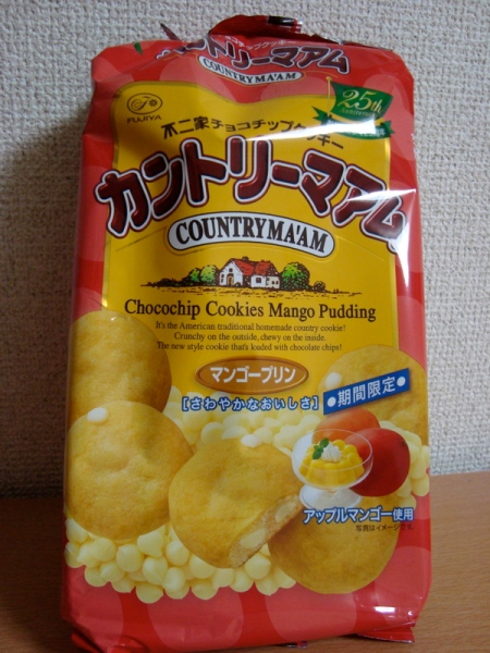 Mango Pudding Country Ma'am cookies