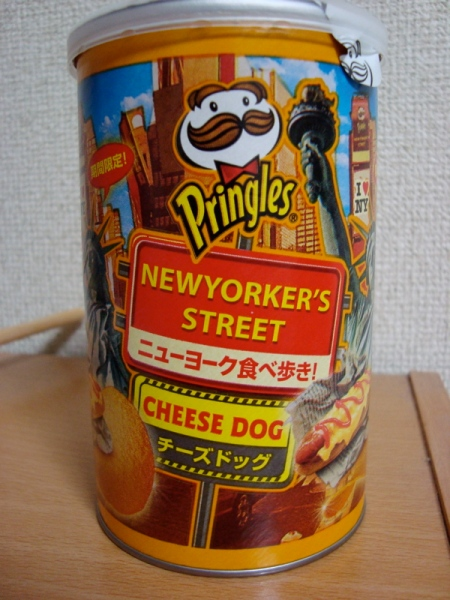 New York Cheese Dog Pringles